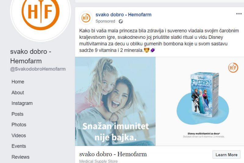 hemofarm-reklama